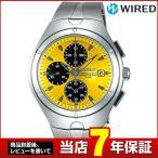 ポイント10倍 レビュー7年保証 SEIKO セイコー WIRED ワイアードメタル クロノグラフ アナログ メンズ 腕時計 黄色 イエロー AGAV117