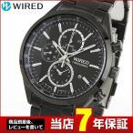 レビュー7年保証 SEIKO セイコー WIRED ワイアード クオーツ クロノグラフ AGAV119 国内正規品 メンズ 腕時計 黒 ブラック メタル