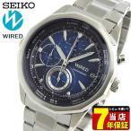 Yahoo!腕時計 メンズ アクセの加藤時計店扇子付 ポイント最大27倍 7年保証 セイコー ワイアード 腕時計 SEIKO WIRED THE BLUE ザ・ブルー クロノグラフ メンズ AGAW419 国内正規品