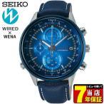 WIRED ワイアード SEIKO セイコー AGAW713 wena 限定モデル スマートウオッチ メンズ 腕時計 国内正規品 青 ブルー 革ベルト レザー
