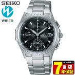 ポイント最大26倍 7年保証 セイコー ワイアード 腕時計 SEIKO WIRED NEW STANDARD ニュースタンダード クロノグラフ AGBV139 ステンレス ブラック