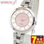 10日まで最大41倍 SEIKO セイコー WIREDf ワイアードエフ ソーラー AGED085 国内正規品 レディース 腕時計 ピンク 銀 シルバー メタル バンド