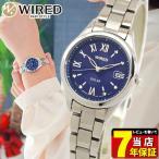 WIRED ワイアード ペアスタイル SEIKO セイコー ソーラー AGED103 レディース 腕時計 ポイント最大22倍 国内正規品 ブルー シルバー メタル