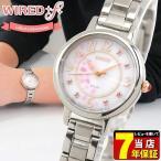 WIREDf ワイアードf SEIKO セイコー ソーラー AGED720 Sakura Blooming 限定モデル レディース 腕時計 ポイント最大22倍 国内正規品 ピンク