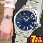レビュー7年保証 SEIKO セイコー WIREDf ワイアードエフ アナログ レディース 腕時計 青 ネイビー 銀 シルバー AGEK423