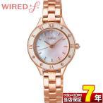 WIREDf ワイアードf SEIKO セイコー AGEK441 レディース 腕時計  国内正規品 ピンクゴールド 白蝶貝 メタル