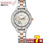 WIREDf ワイアードf SEIKO セイコー AGEK743 リラックマ 800本 限定モデル レディース 腕時計 国内正規品 白 ホワイト ピンクゴールド メタル