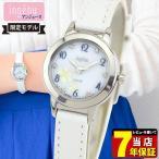 SEIKO セイコー ALBA アルバ ingenu アンジェーヌ  ソーラー AHJD717 限定モデル レディース 腕時計 国内正規品 白 ホワイト 青 ブルー 革ベルト レザー