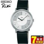 レビュー7年保証 セイコー アルバ リキ 腕時計 SEIKO ALBA Riki スタンダード AKPT024 メンズ レディース 国内正規品 ブラック ホワイト 革ベルト レザー