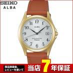 ポイント最大27倍 レビュー7年保証SEIKO セイコー ALBA アルバ AQGJ425 国内正規品 メンズ 腕時計 金 ゴールド 茶 キャメル 革バンド