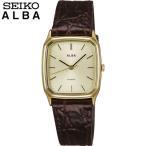 ポイント最大18倍 SEIKO セイコー ALBA アルバ AQGK418 国内正規品 メンズ 腕時計 茶 ブラウン 金 ゴールド 革バンド