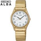 SEIKO セイコー ALBA アルバ クオーツ AQGK440 国内正規品 メンズ 腕時計 白 ホワイト 金 ゴールド メタル バンド