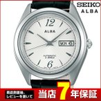 エントリーでP最大35倍 レビュー7年保証 SEIKO セイコー ALBA アルバ メンズ 腕時計黒 ブラック AQHA008 日本製 自動巻き メカ 機械式 国内正規品