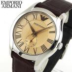 EMPORIO ARMANI エンポリオアルマーニ AR1704 海外モデル メンズ 男性用 腕時計 ウォッチ 茶 ブラウン