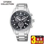 ポイント最大22倍 CITIZEN シチズン CITIZEN COLLECTION シチズンコレクション AT2390-58E 国内正規品 メンズ 腕時計