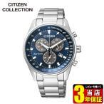 ポイント最大22倍 CITIZEN シチズン CITIZEN COLLECTION シチズンコレクション AT2390-58L 国内正規品 メンズ 腕時計
