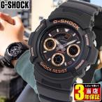 ショッピングShock G-SHOCK Gショック CASIO カシオ AW-591GBX-1A4 アナログ デジタル メンズ 腕時計 海外モデル 黒 ブラック ローズゴールド ウレタン