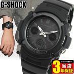 Gショック G-SHOCK ジーショック 電波ソーラー AWG-M100B-1A ジーショック 黒 G-SHOCK Gショック BASIC アナログ アナデジ 腕時計 ビジネス カジュアル 逆輸入