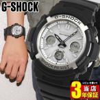 レビュー3年保証 CASIO カシオ G-SHOCK AWG-M100S-7A 電波ソーラー 海外モデル メンズ 腕時計 タフソーラー アナログ ブラック 白 ホワイト