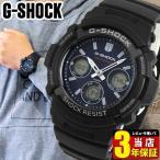 レビュー3年保証 CASIO カシオ G-SHOCK AWG-M100SB-2A海外モデル 電波ソーラー メンズ 腕時計 アナログ デジタル ブルー 青 黒 ブラック