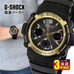 G-SHOCK Gショック CASIO カシオ 電波ソーラー AWG-M100SBG-1A アナデジ...
