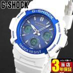 レビュー3年 CASIO カシオ G-SHOCK ジーショック AWG-M100SWB-7A 海外モデル 電波ソーラー メンズ 腕時計 ウレタン アナログ デジタル ブルー 青 白 ホワイト
