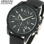 ARMANI EXCHANGE アルマーニ エクスチェンジ クオーツ AX1326 海外モデル アナログ メンズ 腕時計 ウォッチ 黒 ブラック シリコン ラバー バンド