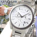 ARMANI EXCHANGE アルマーニ エクスチェンジ クオーツ クロノグラフ AX2058 海外モデル アナログ メンズ 腕時計 銀 シルバー メタル バンド