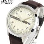 ARMANI EXCHANGE アルマーニ エクスチェンジ クオーツ AX2100 海外モデル アナログ メンズ 男性用 腕時計 茶 ブラウン アイボリー 革バンド レザー