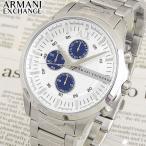 ARMANI EXCHANGE ax armani exchange アルマーニ エクスチェンジ メンズ 腕時計 白 銀 ホワイト シルバー メタル バンド AX2136
