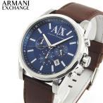 ARMANI EXCHANGE ax アルマーニ エクスチェンジ クロノグラフ メンズ 腕時計 時計 ウォッチ 青 ネイビー 茶 ブラウン 革バンド レザー AX2501