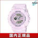 Baby-G ベビ−G CASIO カシオ BA-110-4A2JF Pink Bouquet ピンクブーケ アナログ デジタル レディース 腕時計 国内正規品 ピンク ウレタン