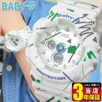 CASIO Baby-G レディース 腕時計