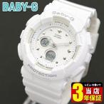 レビュー3年保証 CASIO カシオ Baby-G ベビーG BA-125-7A 海外モデル アナログ デジタル レディース 腕時計 ウォッチ 白 ホワイト