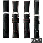 BAMBI バンビ 合成ラバー 黒 ブラック BGA002 尾錠シルバー スペアベルト 替えベルト バンド 腕時計 時計 22mm 24mm