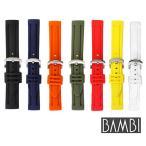 BAMBI バンビ シリコン ラバー ベルト ウレタンバンド BG007 尾錠シルバー スペアベルト 替えベルト 腕時計 時計