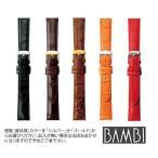 BAMBI バンビ レザーベルト BK109 カーフ 型押しバンド スペアベルト 替えベルト 牛革 皮 腕時計 時計