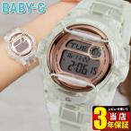 CASIO カシオ Baby-G ベビーG BG-169G-7B 海外モデル デジタル レディース 女性 腕時計 金 ピンクゴールド スケルトン