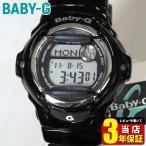 レビュー3年保証 CASIO カシオ Baby-G ベビーG レディース 腕時計 新品 時計 BG-169R-1 海外モデル 20気圧防水 Reef ブラック 黒