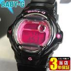 レビュー3年保証 カシオCASIOベビーGBaby-G BG-169R-1B 海外モデル カラーディスプレイ レディース 腕時計 黒 ブラック ピンク