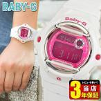 レビュー3年保証 CASIO カシオ Baby-G ベビーG Reef リーフ BG-169R-7D 白 ホワイト ピンク 海外モデル レディース 腕時計 時計