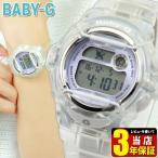 レビュー3年保証 CASIO カシオ Baby-G ベビーG BG-169R-7E 海外モデル デジタル レディース 腕時計 ウォッチ スケルトン