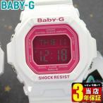 ショッピングbaby BOX訳あり レビュー3年保証 ベビーG Baby-G カシオ babyg BG-5601-7 ホワイト×ピンク Baby-G