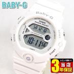 CASIO カシオ Baby-G ベビーG レディース 腕時計 時計 ウォッチ BG-6903-7B 白 ホワイト