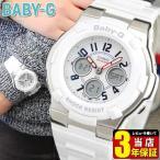 ��ӥ塼3ǯ�ݾ� CASIO ������ Baby-G �٥ӡ�G BGA-110TR-7B ������ǥ� White Tricolor Series ���ʥ� ��ǥ����� �ӻ��� �� �ۥ磻��