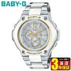CASIO カシオ BABY-G Baby-G ベビーG ベイビージー BGA-1400CA-7B3JF 電波時計 タフソーラー レディース 腕時計 国内正規品 アナログ 白 ホワイト