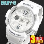 レビュー3年保証 CASIO カシオ Baby-G ベビーG クオーツ BGA-210-7B4 海外モデル アナログ デジタル レディース 腕時計 白 ホワイト 樹脂