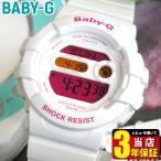 レビュー3年保証 ベビーG カシオ Baby-G CASIO 腕時計 レディース ホワイト 白 BGD-140-7B