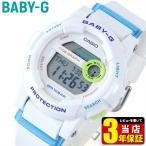 CASIO カシオ Baby-G ベビーG 多機能 デジタル レディース 腕時計 白 ホワイト 青 ブルー BGD-180FB-7