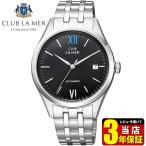 ストアポイント10倍 レビュー3年保証 CITIZEN シチズン CLUB LA MER 自動巻き BJ6-011-51 国内正規品 メンズ レディース 腕時計 ブラック 青針 メタル バンド